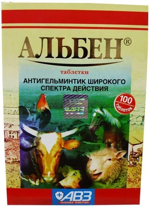 «альбен» для кур: инструкция по применению
