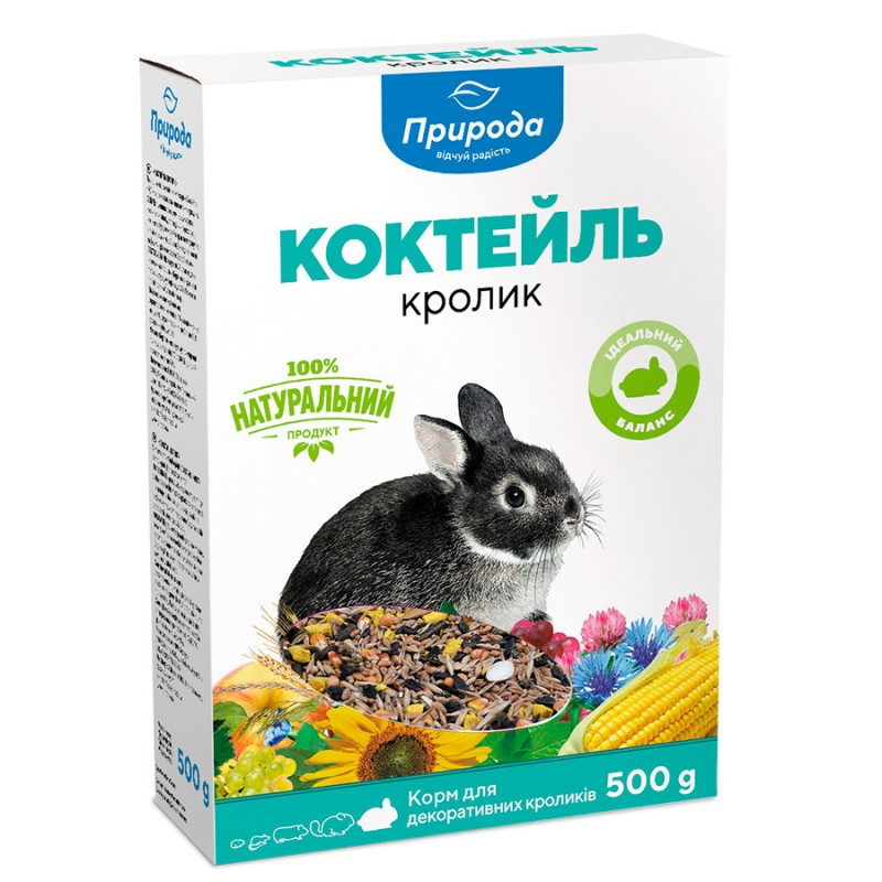 Правильное питание для карликовых кроликов