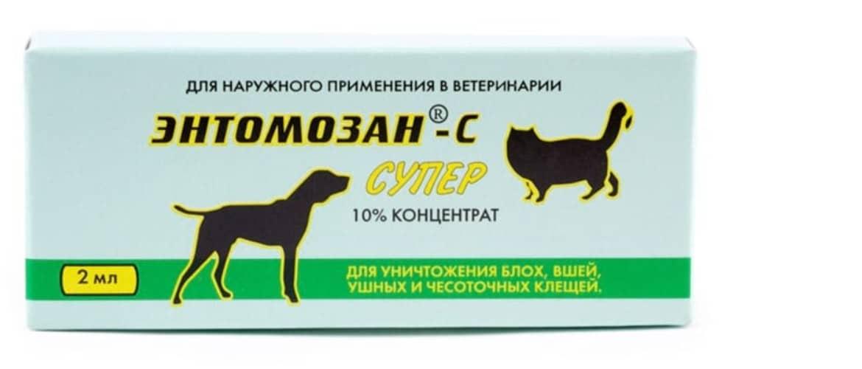 Энтомозан c: инструкция по применению для кур (как разводить) - огород на 5