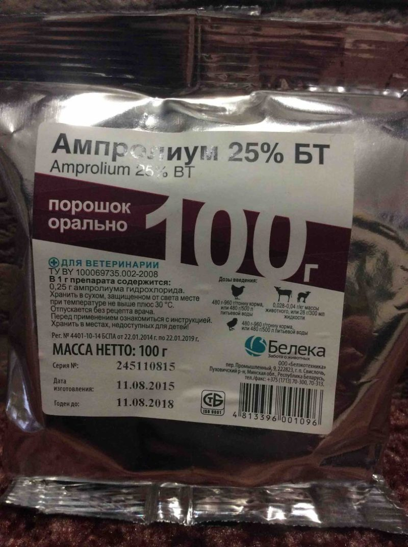 Ампролиум: инструкция по применению для цыплят бройлеров - дом 6 соток