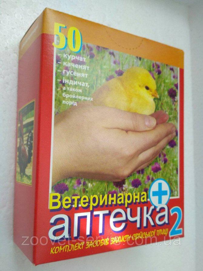 ✅ о ветаптечке для цыплят и бройлеров (инструкция по применению, дозировка ) - tehnomir32.ru