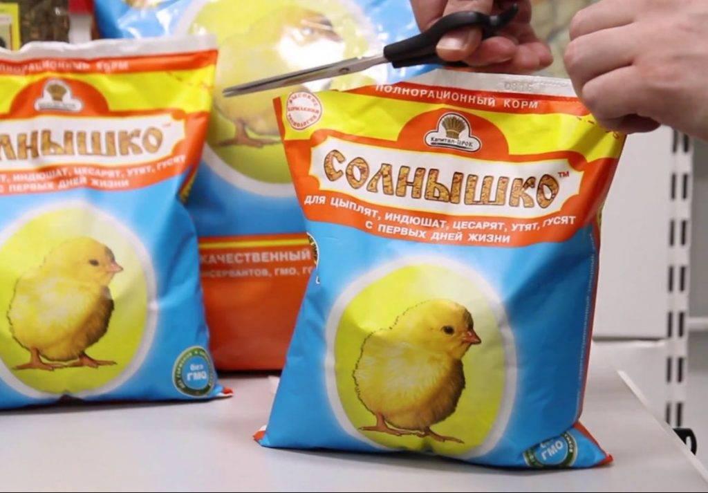 ✅ о комбикорме для цыплят своими руками (корм старт, солнышко, рост) - tehnomir32.ru