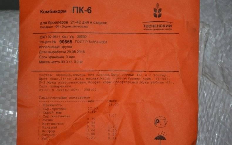 Комбикормы для кур пк-2, пк-4, пк-5 и пк-6: состав и как давать?