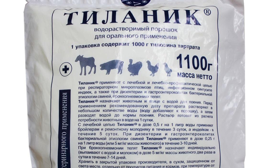Тривитамин п для цыплят (инструкция)