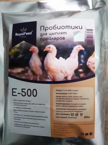 Эриприм: инструкция по применению для цыплят, бройлеров в ветеринарии