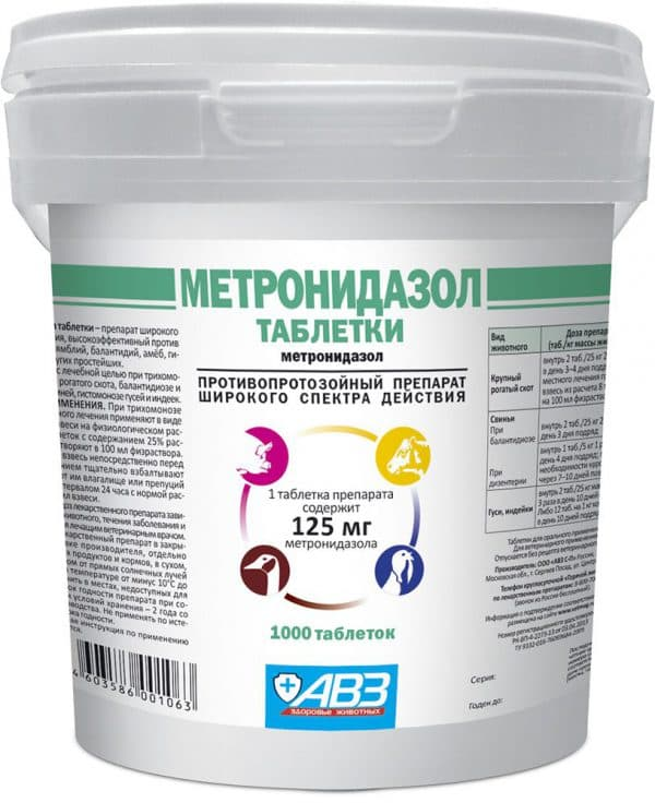 Метронидазол для цыплят и кур: описание, характеристика