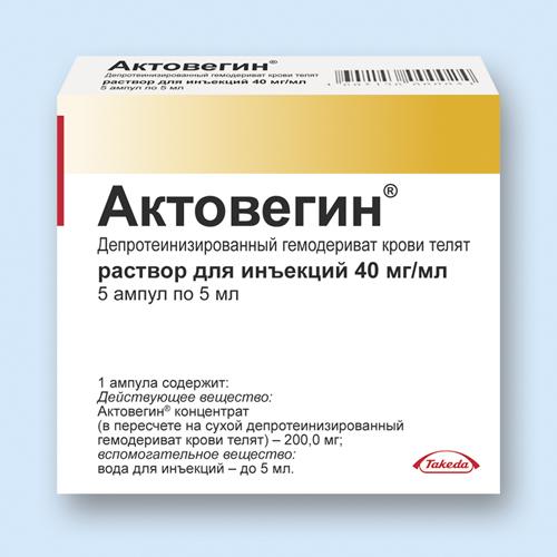 Депротеинизированный гемодериват крови телят: состав, показания и применение