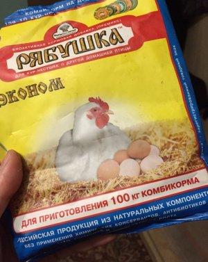 Премиксы для куриц: инструкция по применению; состав добавок здравур несушка и рябушка