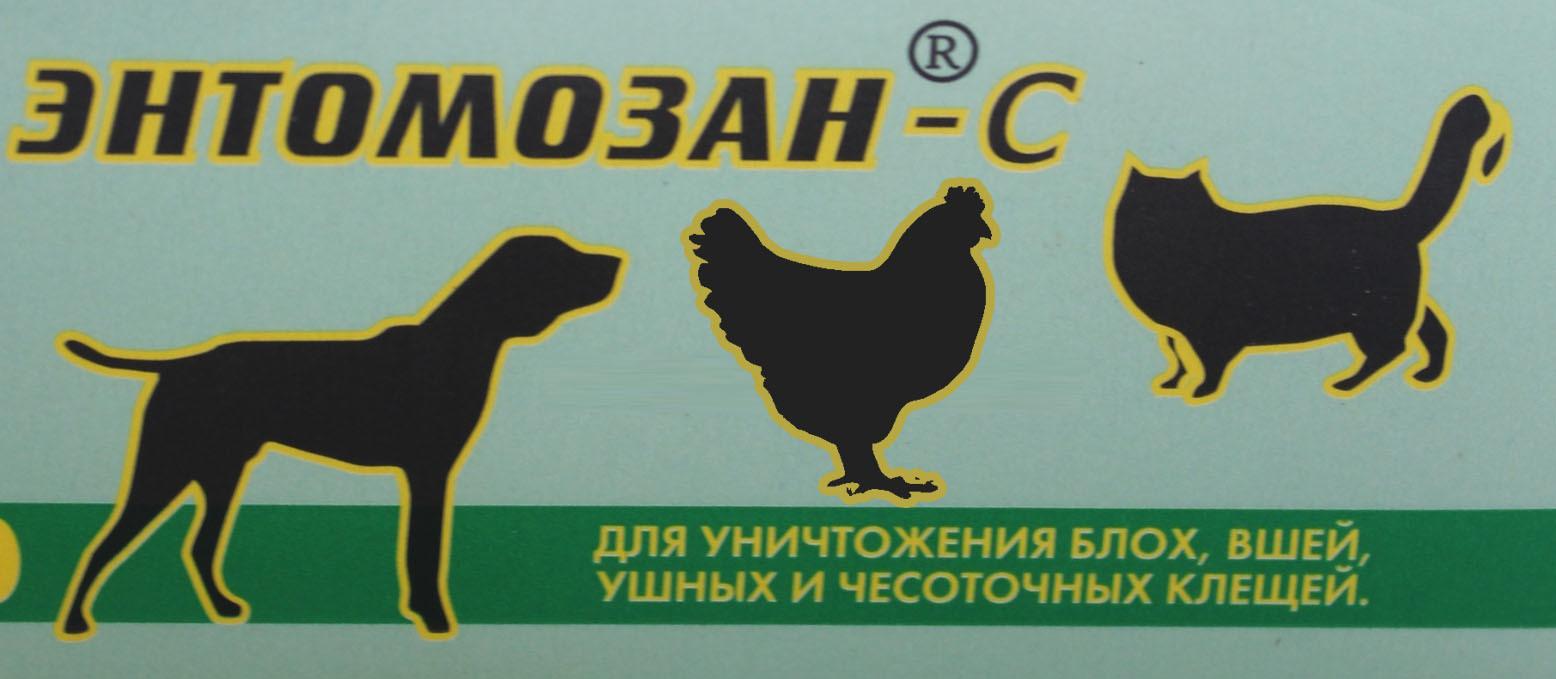 Инструкция к энтомозану: инструкция по применению препарата для кур, как его разводить для обработки курятника и отзывы об этом
