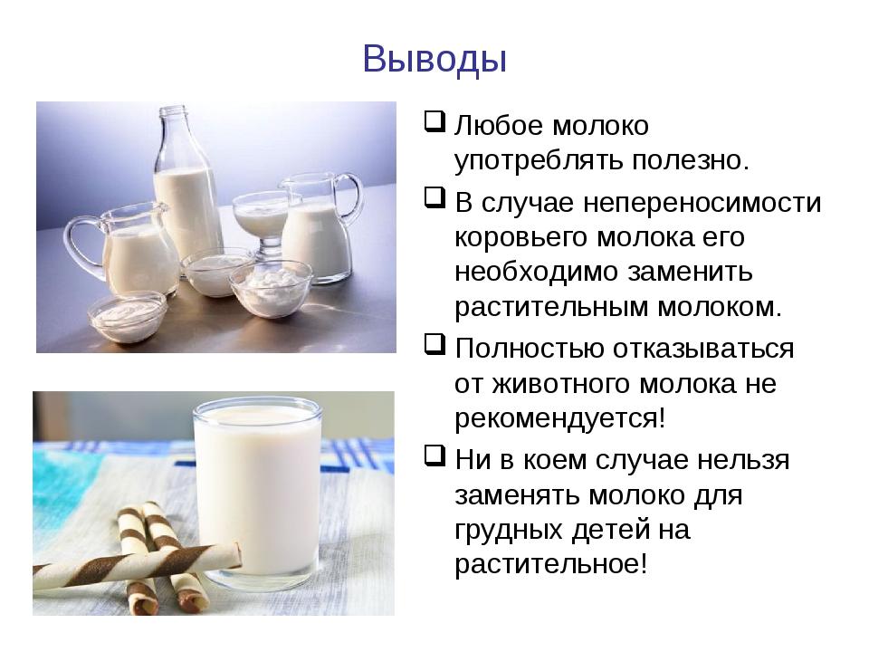 Почему у коровы неприятный запах молока