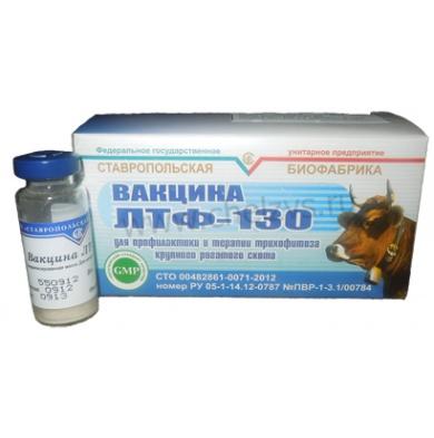 Вакцина лтф-130: правила применения и дозировка
