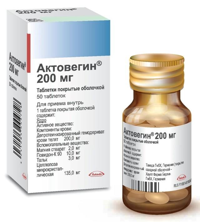 Применение депротеинизированного гемодеривата крови телят (солкосерила) в качестве лекарственного средства