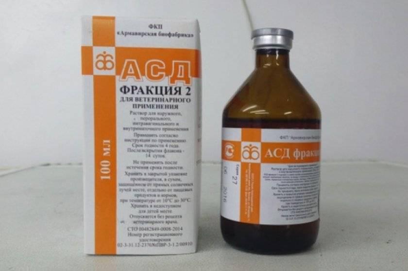 Асд-2 для кур: инструкция по применению, дозировка и форма выпуска препарата