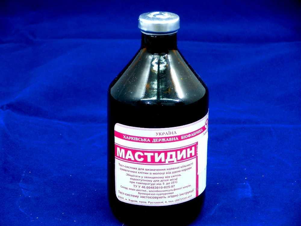 ✅ лечение мастита у коров в домашних условиях (народные средства, препараты) - tehnomir32.ru