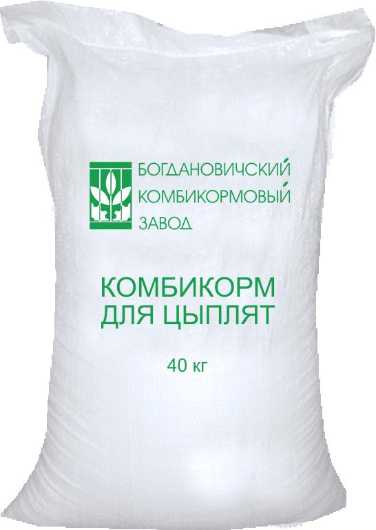 ✅ о пробиотиках для бройлеров рост, бест, богданович, старт, пурина стартер - tehnomir32.ru