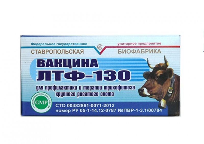 Вакцина лтф-130: правила применения и дозировка - о здоровье