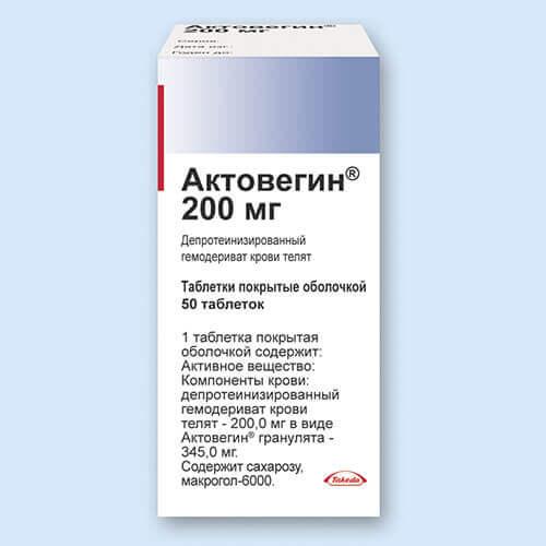 Гемодериват депротеинизированный крови телят
