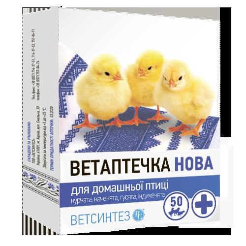 О ветаптечке для цыплят и бройлеров: инструкция по применению, дозировка