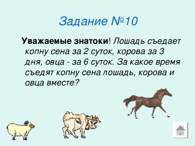 Откормить бычка до 700 кг | fermer.ru - фермер.ру - главный фермерский портал - все о бизнесе в сельском хозяйстве. форум фермеров.