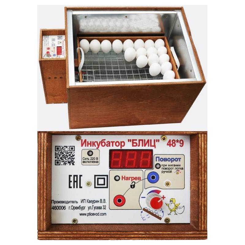 Инкубатор блиц норма: описание, инструкция по эксплуатации