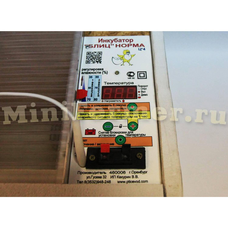 Инкубатор блиц норма характеристики. инструкция для инкубатора блиц норма.