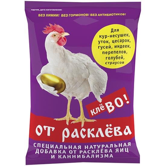 ✅ о кормовых добавках для кур несушек и цыплят (сколько давать мела, рыбьего жира) - tehnomir32.ru