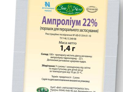 """""""ампролиум"""": инструкция по применению в ветеринарии"""