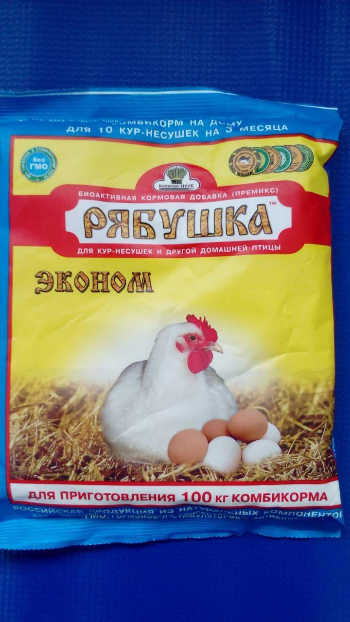 Сколько нужно корма курице-несушке в день: нормы и как составить суточный рацион