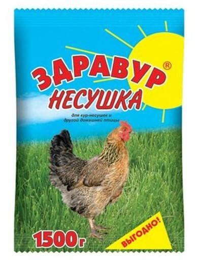 Здравур-несушка — кормовые добавки для кур, состав премикса