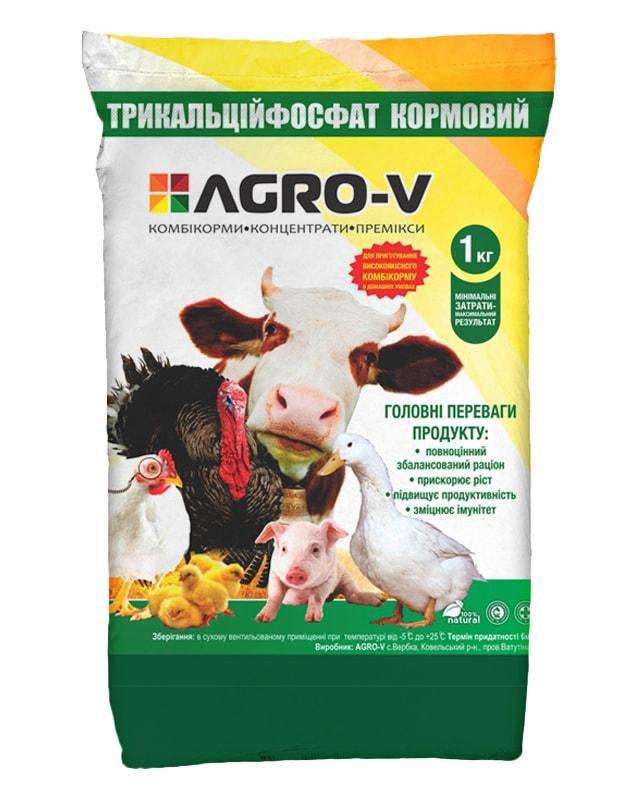 Стимуляторы роста для свиней, кормовые добавки для свиней (фото)