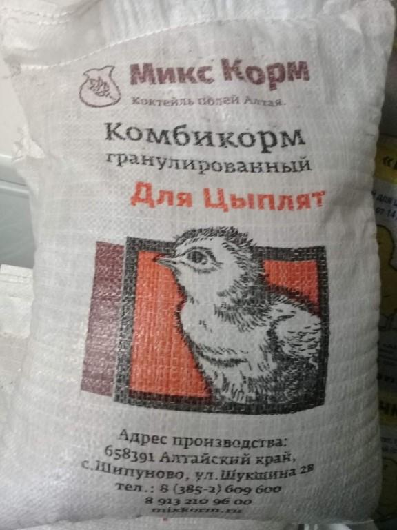 Способы изготовления комбикорма для цыплят своими руками