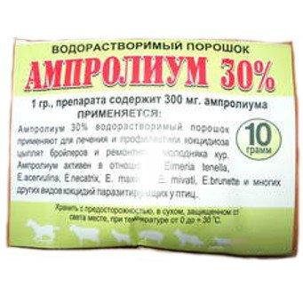 """""""ампролиум"""": инструкция по применению, лекарство для птиц"""