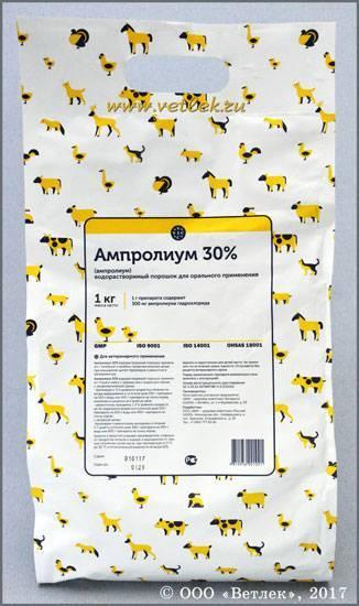 Ампролиум - инструкция по применению для с/х птиц и животных
