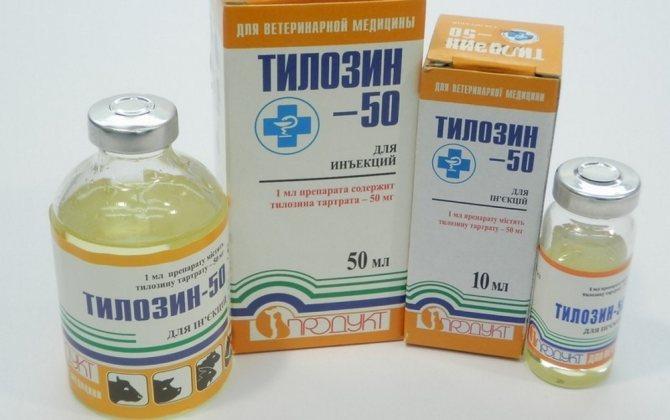 Препарат тилозин инструкция по применению | кашель