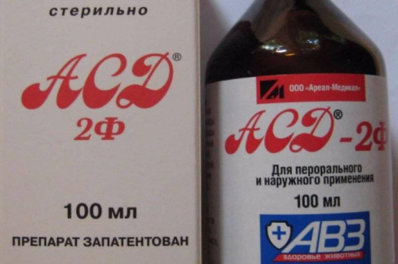 Инструкция по применению препарата для кур асд-2 и дозировка