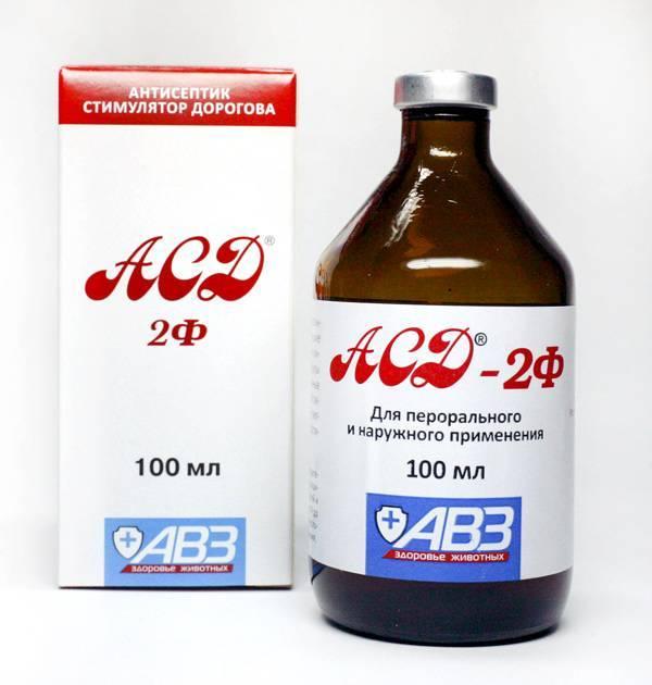 Асд 2 для кур — инструкция по применению, дозировки, для чего используют