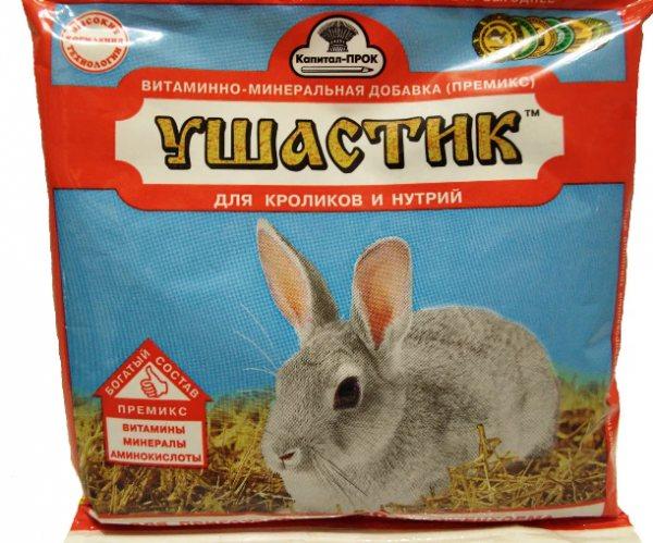 Как сделать ускоритель роста для кроликов