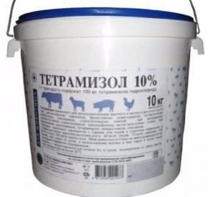 Тетрамизол 10: инструкция по применению препарата для домашних птиц, его дозировка в ветеринарии и как развести или рассчитать
