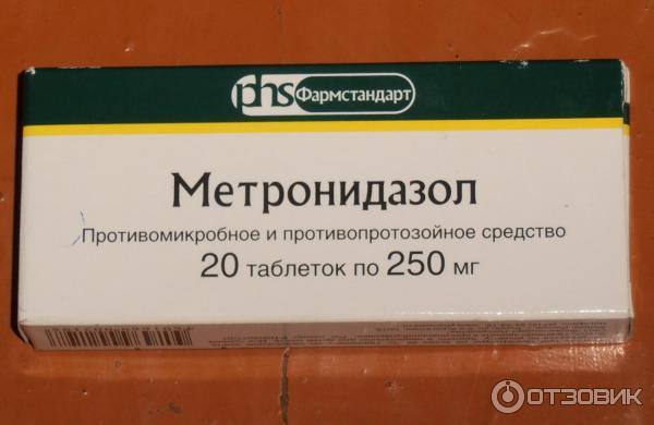 Метронидазол для индюков: дозировка и способы, инструкция по применению, как давать