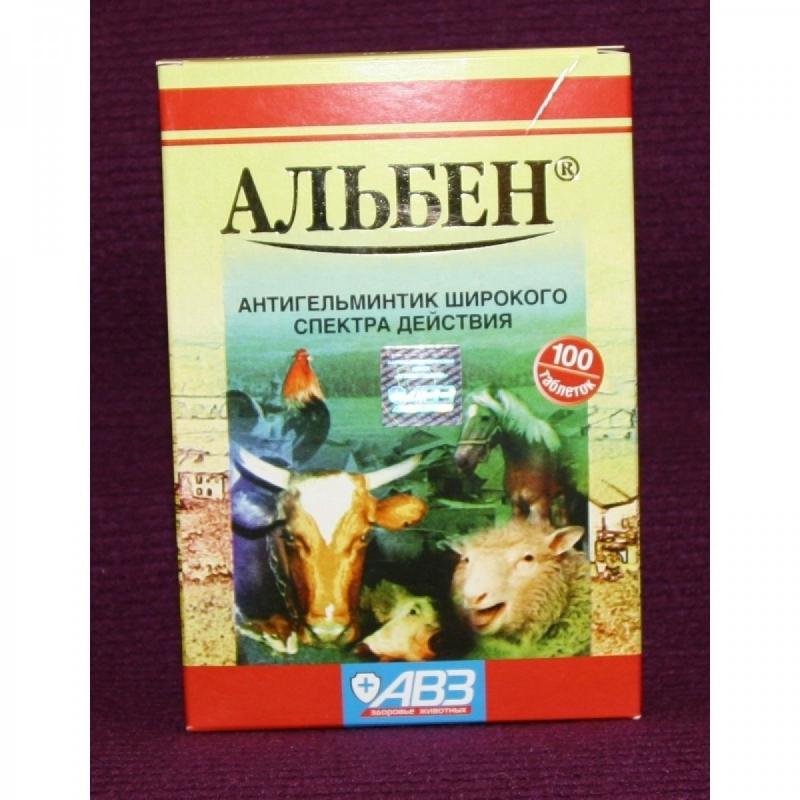 Можно ли давать собакам альбен от глистов. инструкция по применению альбена в ветеринарии