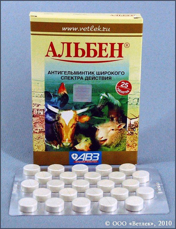 Альбен» для кур от глистов: дозировка, инструкция по применению