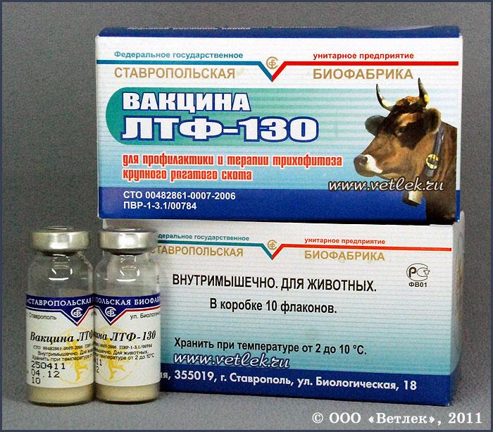 Ирена - система регистрации лекарственных средств и кормовых добавок