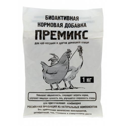 Рыбий жир для кур-несушек зимой: можно ли давать цыплятам-бройлерам, сколько