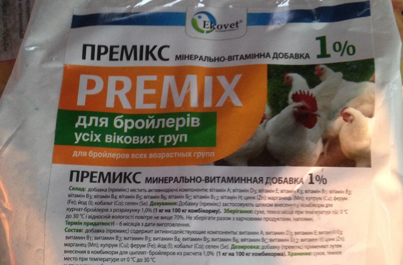 Тетрациклин для цыплят: дозировка, как давать, инструкция по применению