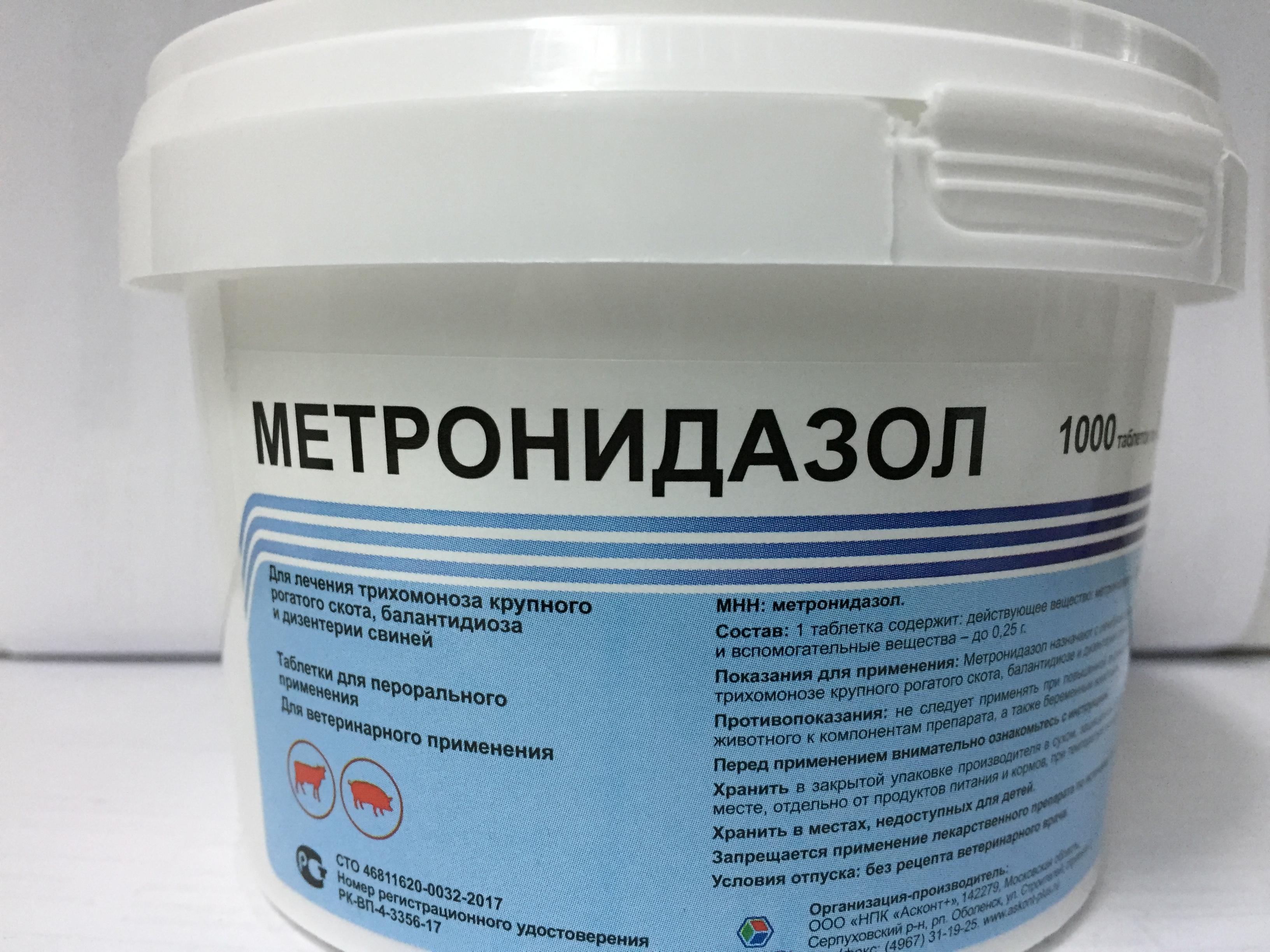 Как давать «фуразолидон» индюшатам: дозировка, инструкция по применению