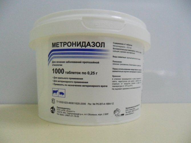 Метронидазол для индюшат — дозировка и способы применения