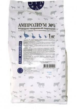 Ампролиум: инструкция по применению для лечения у цыплят-бройлеров и другой домашней птицы