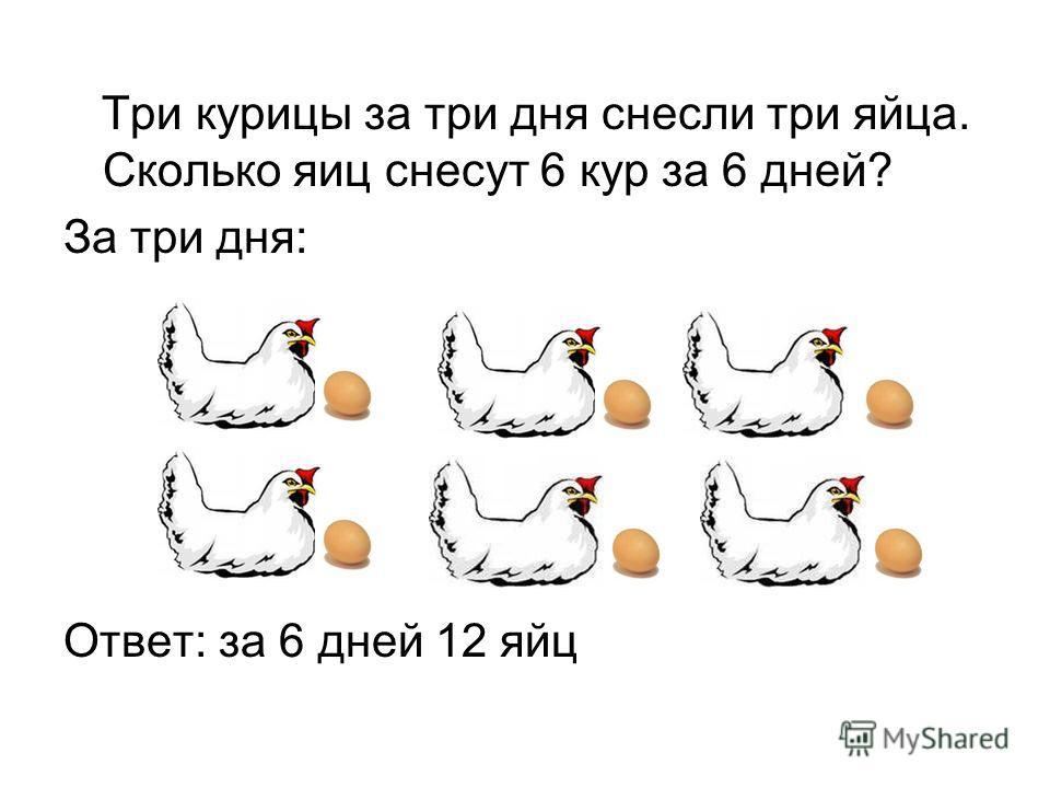 Сколько весит одно яйцо куриное?