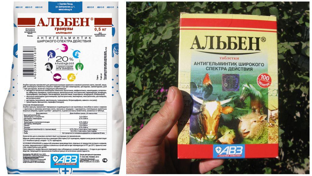 Ветеринарное лекарство альбен: инструкция по применению - вет-препараты
