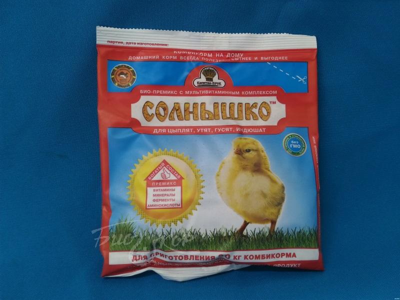 Раскрываем секреты комбикормов для питания цыплят и учимся их готовить